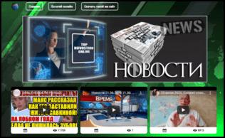 У нас есть готовый заработок денег в интернете с помощью автоматического сдкрипта сайта. ЗАработок на полном автомате без опыта.