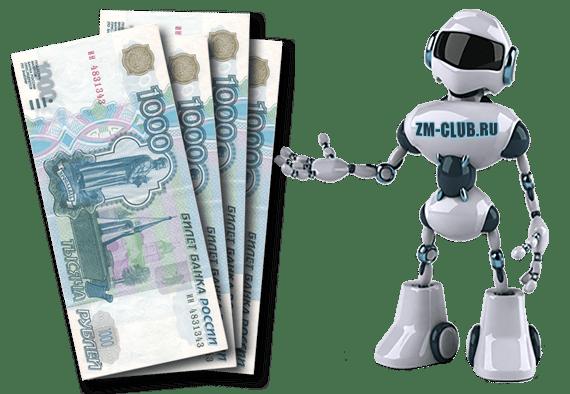 Начать в интернете с полного нуля зарабатывать деньги. НАучится правильно работать и получать доход из сети.