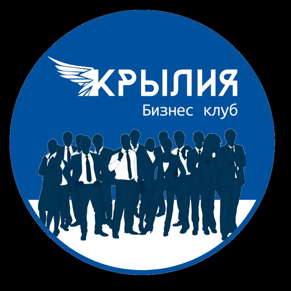 Бизнес марафон создание бизнеса в Краснодаре, практический курс